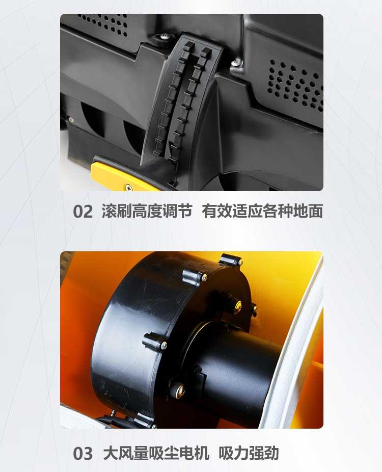 新-S1-70T详情页(大字版本)_09