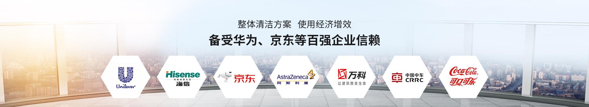 南京嘉得力-备受华为、京东等百强企业信赖