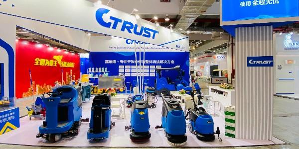 共襄盛举 | 南京嘉得力应邀参加2021年上海国际物业管理产业博览会