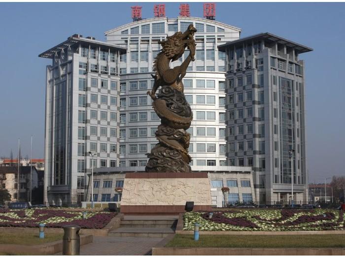 南京钢铁集团驾驶式洗地机案例