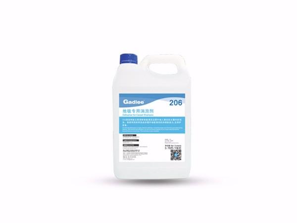 206地毯专用消泡剂