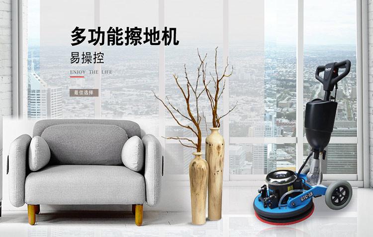 物业保洁清洗方案-日常清洗-分体式-南京嘉得力